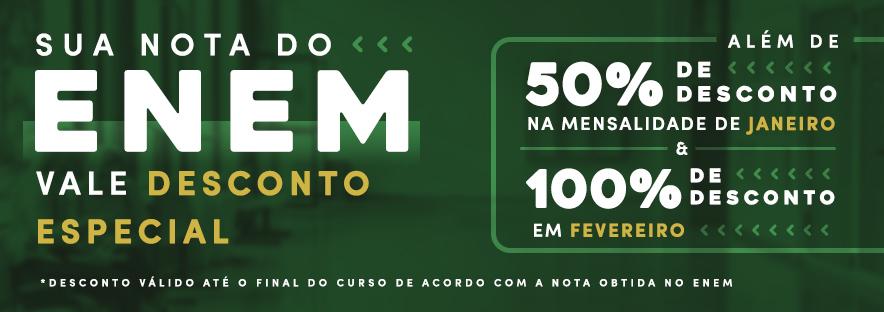 Nota do ENEM - 09/01/2020